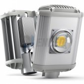 Luxon UniLED ECO-MS 50W